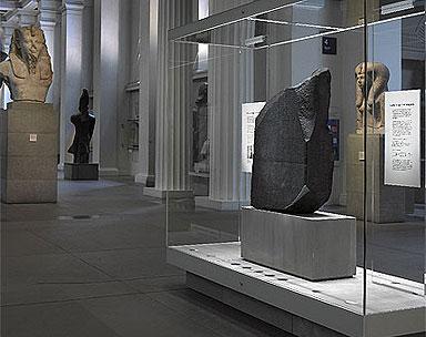 rosettastonebritishmuseum